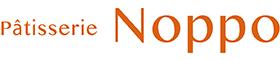 西宮市今津の洋菓子屋  「パティスリー Noppo[ノッポ]」のホームページ
